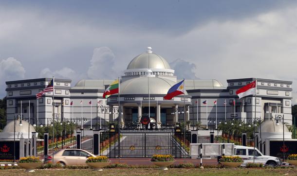Brunei Prime Minister Office