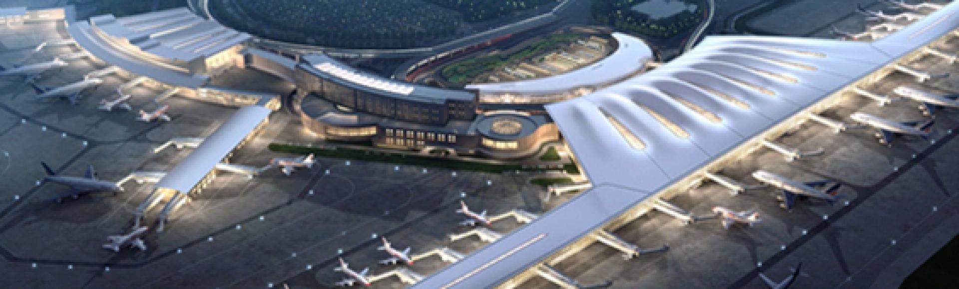 Nanjing International Airport